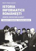 Istoria Informaticii Romanesti